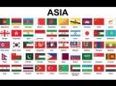 Гимн Азии《Ну и пусть》