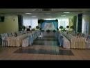 Оформление свадебного торжества в кафе Аватория г. Минск