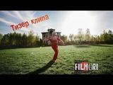 Авторский танец под песню Ноггано - Стволок За Поясок тизер
