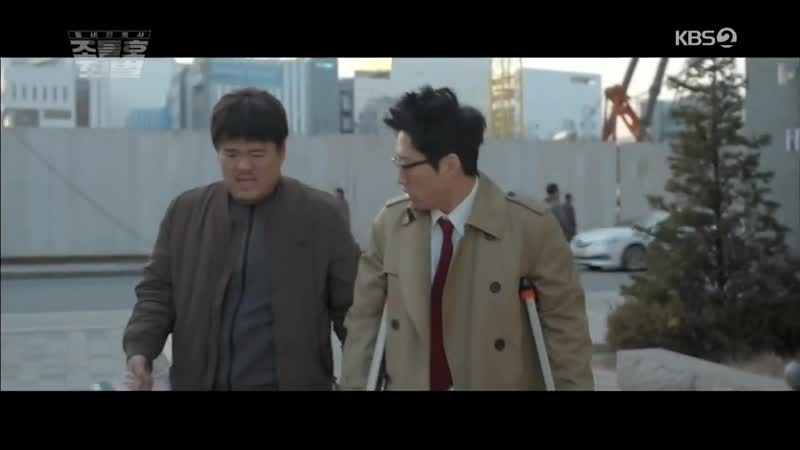 KBS2TV 월화드라마 동네변호사 조들호 2 17 18회 월 2019 02 18