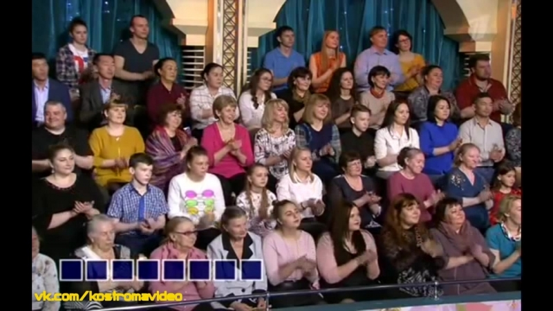 Костромич на Поле чудес 18.05.2018