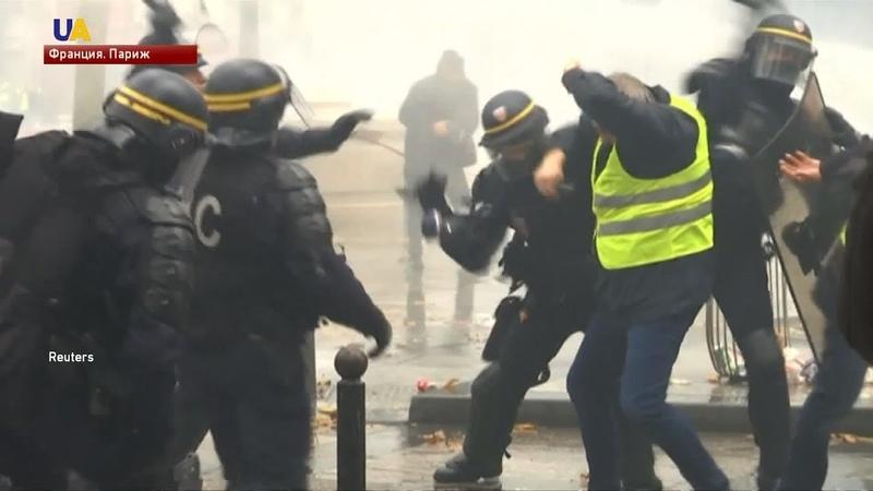 Протесты автомобилистов в Париже переросли в столкновения с полицией