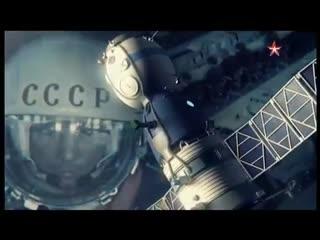 Легенды космоса. Международная космическая станция - 20 лет