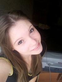 Оксана Филиппович, 9 августа , Минск, id207754599