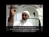 Салафиты, ихваны, суфии, шииты, аль-Азхар,таблиги... кто они?   Шейх Юсри Рушди [ Hamim Media ]