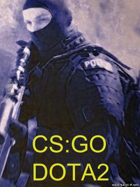 Бесплатный ключ для CSGO.