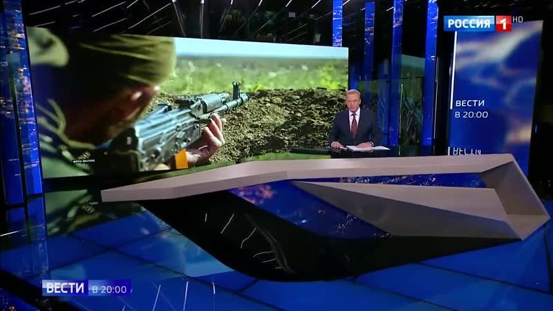 Украинские военные ведут обстрел территории ДНР под флагом США Россия 24