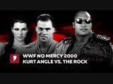 #My1 WWF No Mercy 2000 - Курт Энгл против Рока за титул чемпиона ВВФ