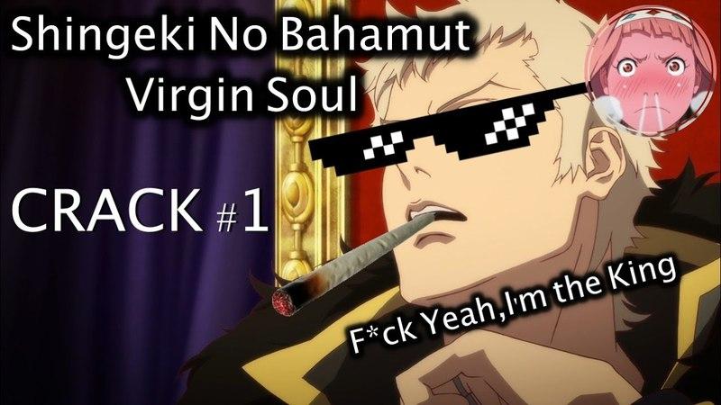 Shingeki no BahamutVirgin Soul CRACK 1