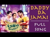 DADDY DA JAMAI - FULL SONG | ROSHAN PRINCE | ISHQ BRANDY - NEW PUNJABI MOVIE | LATEST PUNJABI SONGS