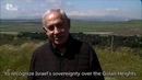 """PM Netanyahu: """"a new community on the Golan Heights named after President Trump"""""""