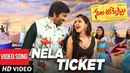Nela Ticket Full Video Song - Nela Ticket Video Songs | Ravi Teja, Malavika Sharma