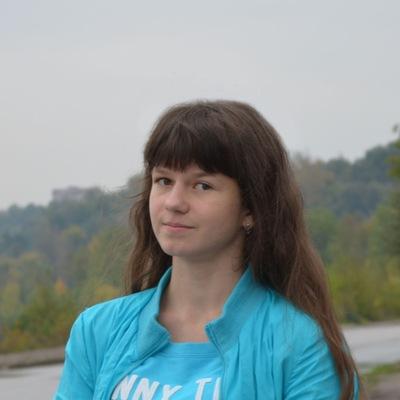 Ирина Андрияшина, 29 августа , Калуга, id60927866