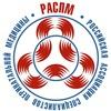 Официальная группа  РАСПМ
