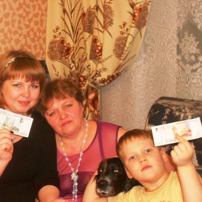 Екатерина Мотовилова, 1 февраля , Москва, id184116447