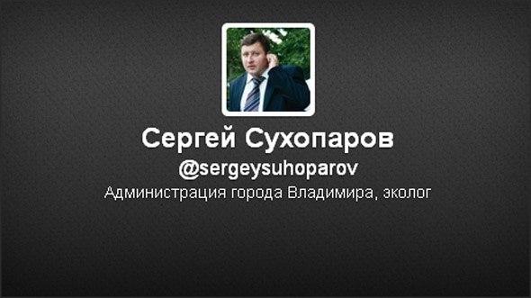Новости зерновых украина