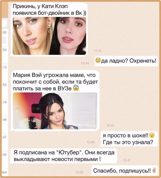 - рекомендуют друзьям!