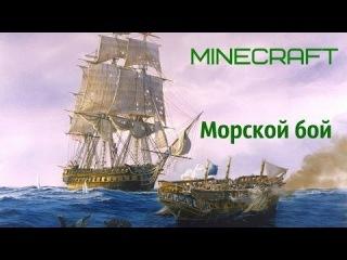 minecraft novaskin me