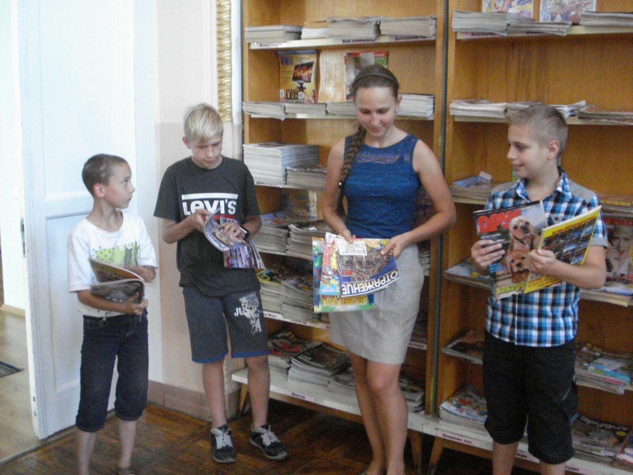 читаем всей семьей, донецкая республиканская библиотека для детей, занятия с детьми, отдел обслуживания учащихся  5-9 классов, читаем журналы