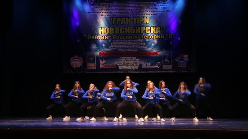 Club dance | New project | Гран-При Новосибирска