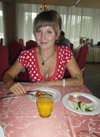 Даша Кочелева, 19 мая , Новосибирск, id181237634
