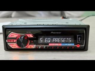 Настройка магнитолы. На примере Pioneer MVH-150UB