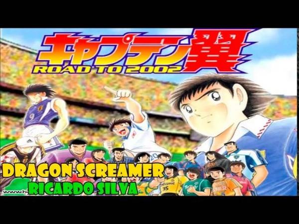 Dragon Screamer (Captain Tsubasa Road To 2002 opening) cover latino by Ricardo Silva