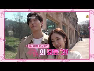 Дорама tvN