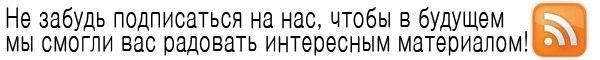 vk.com/vk.cleverideas