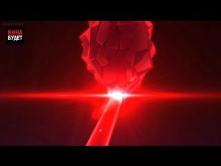 Нико и Меч света (Niko and the Sword of Light) 1 сезон 12 серия перевод и озвучка Кина будет ВК