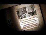 Презентация ТМ KOH-I-NOOR