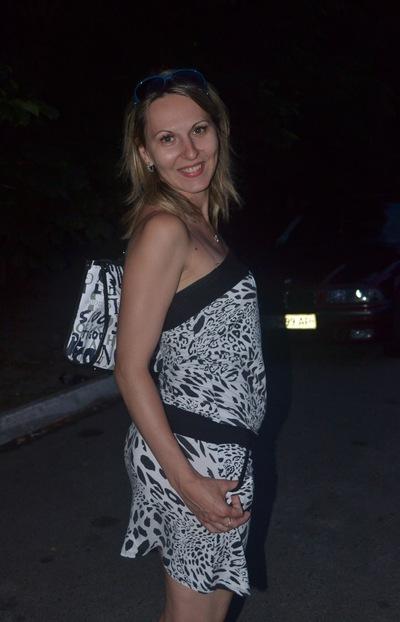 Александра Ефремова, Кривой Рог, id13120431