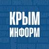 Крыминформ