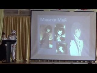 Косплей аниме 12 апреля