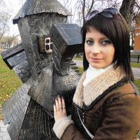 Наталья Мережкина