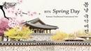 BTS 봄날 Spring Day 국악 버전 Korean Traditional Instrument Ver