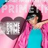 Фитнес проект PrimeTime - Пушкино