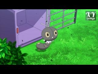 [XY On.high] Pokemon / Покемон XY - 817 Эпизод (12 серия) {Покемон-Байер и эволюция Спьюпы!} [HD]
