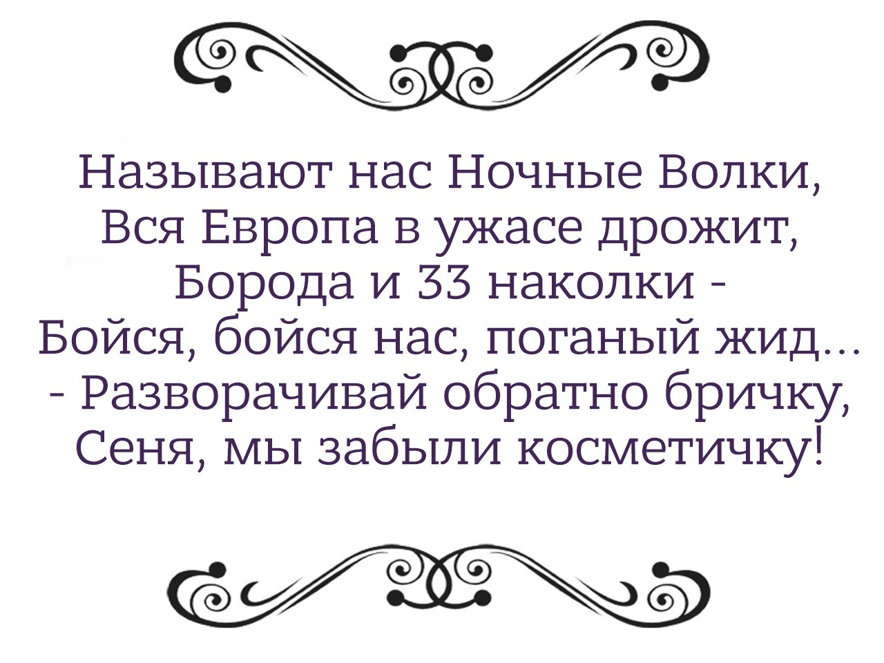 https://pp.vk.me/c543106/v543106563/43c8/miG4m2ilBGg.jpg