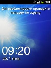 Темирлан Абдымажитов, 28 августа 1994, Мелитополь, id213002144