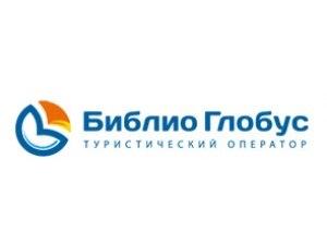 """""""Библио Глобус"""" разработал новый интерфейс по подбору туров в Чехию Новости"""