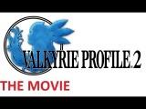 Valkyrie Profile 2 Silmeria ALL CUTSCENES