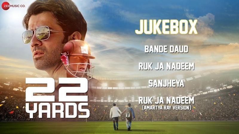22 Yards - Full Movie Audio Jukebox   Barun Sobti¸ Amartya Ray, Rajit Kapur Chaiti Ghoshal