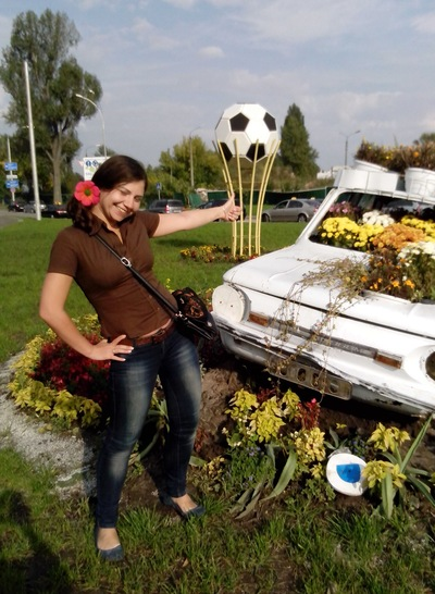 Анастасия Бабич, 19 октября , Харьков, id15447447