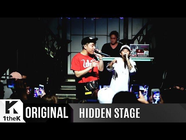 HIDDEN STAGE: Dayday(데이데이)_Piggy Bank(돼지 저금통)(Feat. Hash Swan)