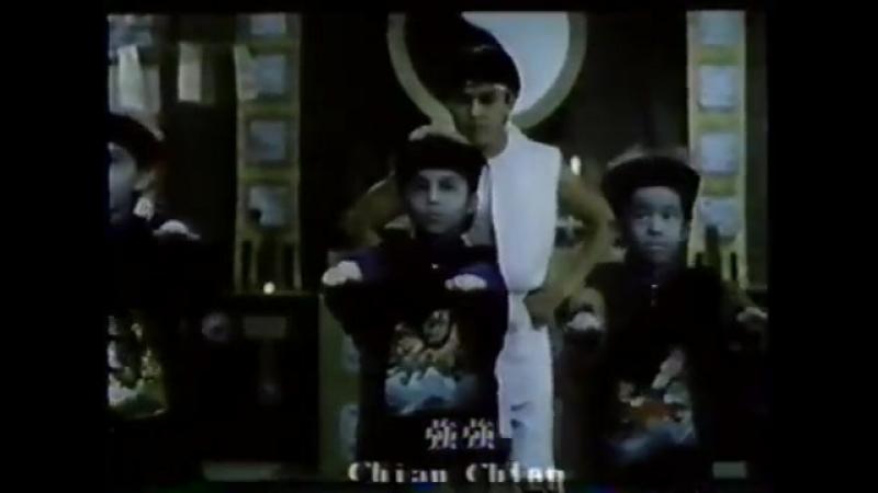 Jiang shi zhuo yao / Vampires Strike Back / Вампиры наносят ответный удар (1988)