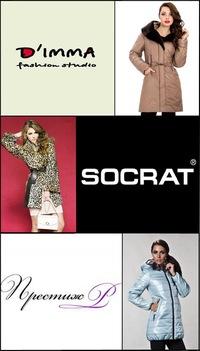 Фирмы Женской Одежды Доставка