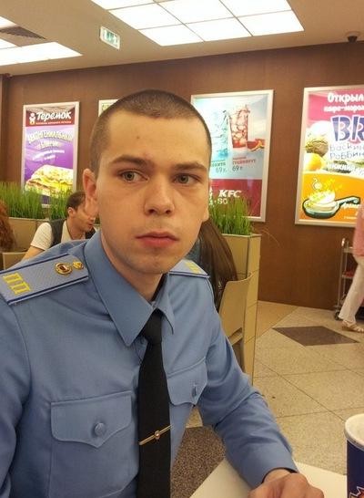 Игорь Карпухин, 9 ноября 1990, Невьянск, id9083723