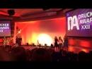 Drucker awards XXII