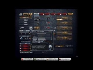 Флеш игры с Klevlen 10 серия (Contract Wars)